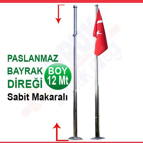 12metre_sabit_makaralı_paslanmaz_bayrak_diregi
